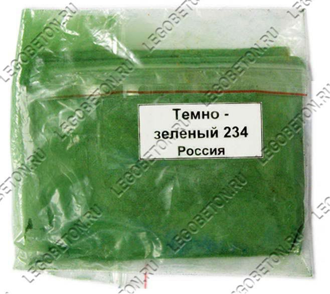 HPG008-03-пигмент-зеленый-234-(Россия)