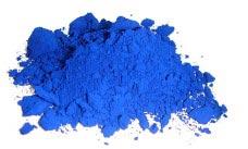 пигмент синий 1001 купить , синий пигмент для тротуарной плитки купить , синий пигмент для бетона купить , синий краситель для бетона 1001, синий пигмент для плитки в москве ,краситель для штукатурки синий 1001 ,железоокисный пигмент синий купить в москве