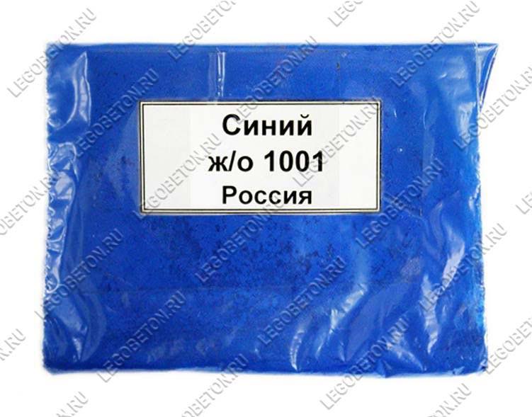 HPG009-03-пигмент-синий-1001-(Россия)