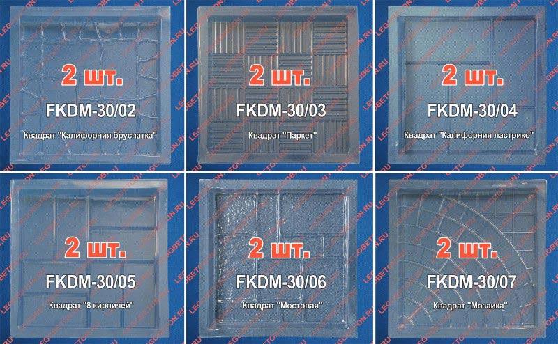 KDM-001_v7