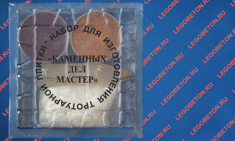 Набор для изготовления тротуарной плитки КДМ-3