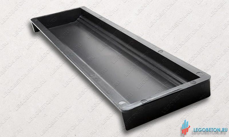 пластиковая форма для изготовления бетонных перил-1000 мм-1