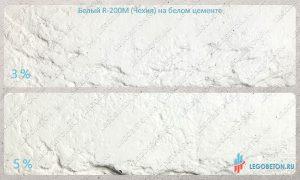 пигмент для бетона белый Pretiox R200-m купить в москве в мелкой расфасовке