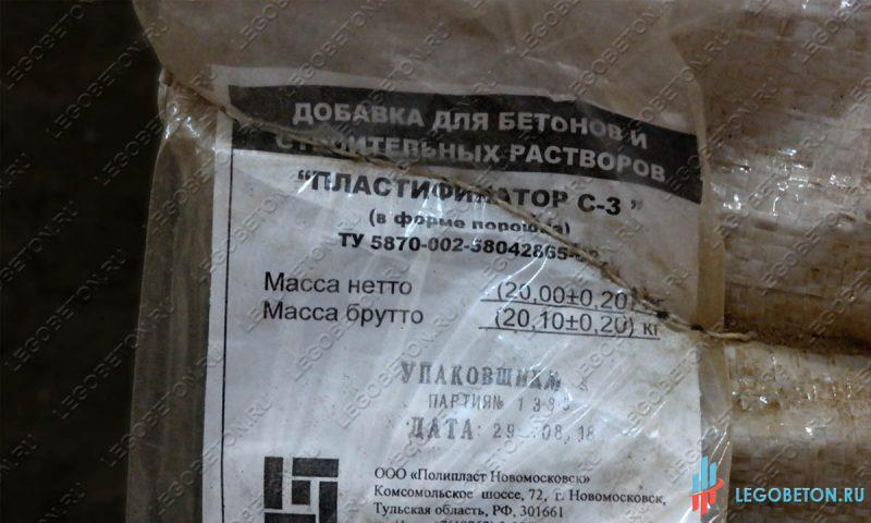 Пластификатор С-3 (полипласт)-2