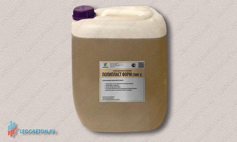 универсальная смазка полипласт-форм 10-литров