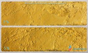 окраска белого бетона желтым пигментом 313 (китай) купить в москве