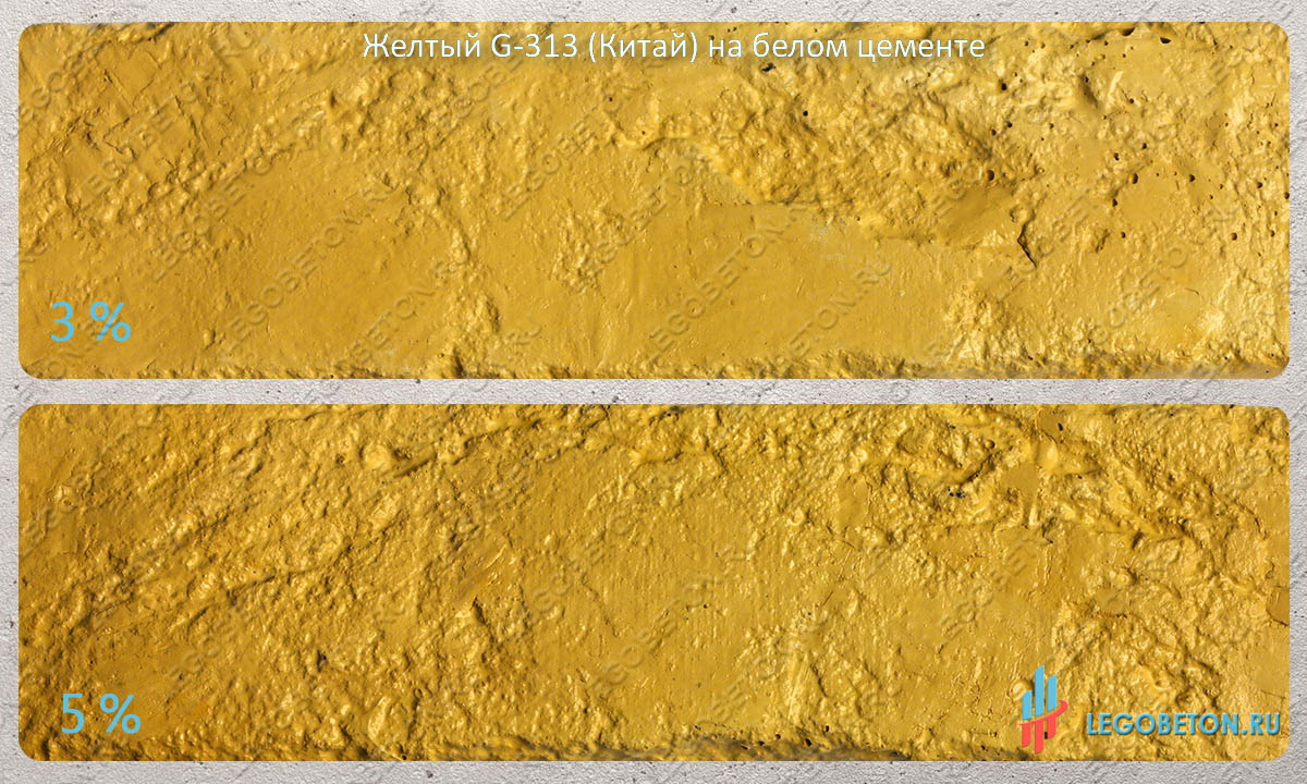 Желтый бетон алмазная резка бетона москва
