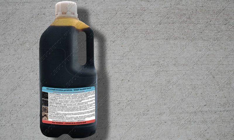 кислотный краситель черный 3210