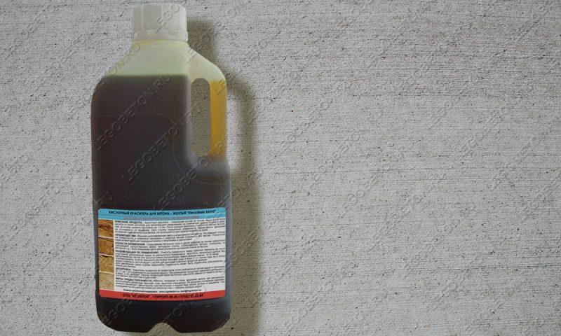 кислотный краситель желтый 3220