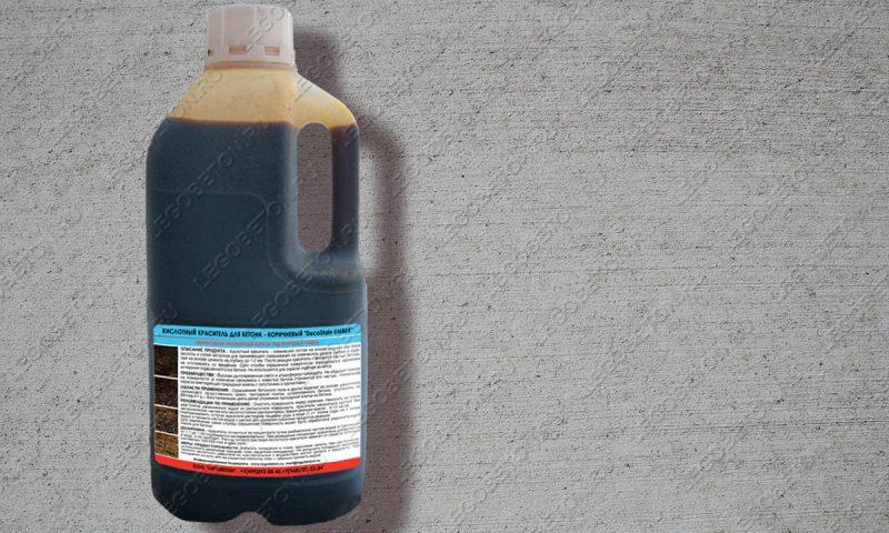 кислотный краситель коричневый 3230