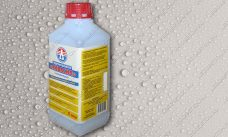 гидрофобизатор для бетона аквасил 1 литр, водоотталкивающая пропитка для бетона аквасил, гидрофобизатор концентрат для бетона, гидрофобизатор для бетона купить
