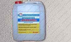 гидрофобизатор для кирпича аквасил 5 литров, водоотталкивающая пропитка для кирпича аквасил, гидрофобизатор концентрат для кирпича 5 л., гидрофобизатор для кирпича купить 5л.