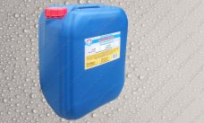 гидрофобизатор для камня аквасил 20 л., водоотталкивающая пропитка для камня аквасил, гидрофобизатор концентрат для камня 20 л., гидрофобизатор для камня купить, гидрофобизатор древисины аквасил купить в москве, силиконовый гидрофобизатор для камня аквасил 20 л. в москве