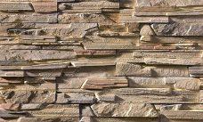"""форма для плитки под искусственный камень """"Сланец фигурный"""" купить,полиуретановая форма для плитки под искусственный камень """"Сланец фигурный"""" купить,форма для плитки под искусственный камень из гипса """"Сланец фигурный"""" купить,форма для изготовления плитки под искусственный камень """"Сланец фигурный"""" купить,гибкая форма """"Сланец фигурный"""" купить"""