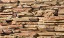 Форма для плитки под искусственный камень «Сланец фигурный (угол)» LB013-03