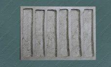 """форма для плитки под кирпич """"Старый камень"""" (малая) купить,полиуретановая форма для плитки под кирпич """"Старый камень"""" (малая) купить,форма для плитки под кирпич из гипса """"Старый камень"""" (малая) купить,форма для изготовления плитки под кирпич """"Старый камень"""" (малая) купить,гибкая форма """"Старый камень"""" (малая) купить"""
