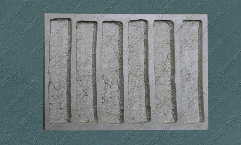 форма Старый камень (малая)