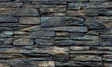 """форма для искусственного камня """"Танвальд -1"""" (большая) купить,полиуретановая форма для искусственного камня """"Танвальд -1"""" (большая) купить,форма для искусственного камня из гипса """"Танвальд -1"""" (большая) купить,форма для изготовления искусственного камня """"Танвальд -1"""" (большая) купить,гибкая форма """"Танвальд -1"""" (большая) купить"""