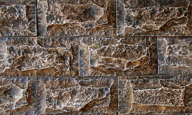 Форма для плитки под декоративный камень «Акко — 2» LB070-03