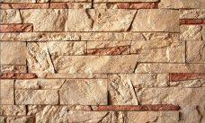 """форма для плитки под искусственный камень """"Доломит (большая)"""" купить,полиуретановая форма для плитки под искусственный камень """"Доломит (большая)"""" купить,форма для плитки под искусственный камень из гипса """"Доломит (большая)"""" купить,форма для изготовления плитки под искусственный камень """"Доломит (большая)"""" купить,гибкая форма """"Доломит (большая)"""" купить"""