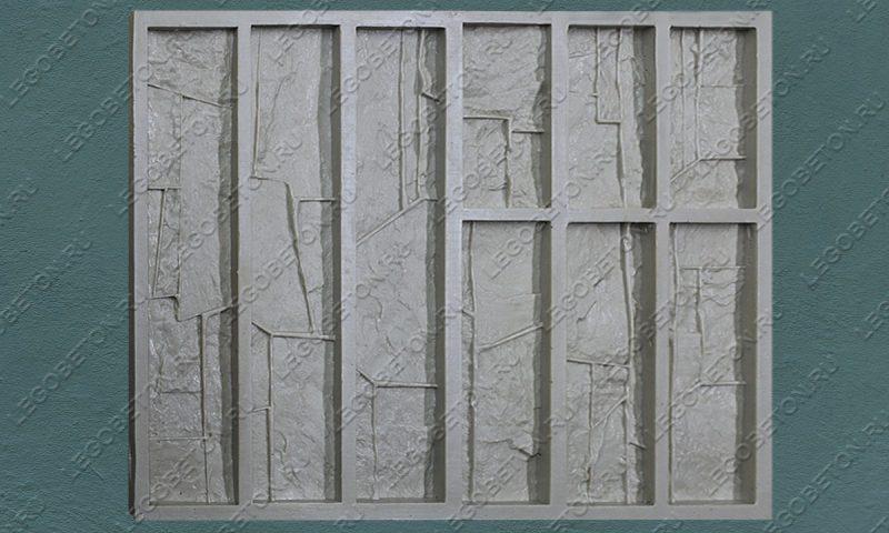 Форма для плитки под искусственный камень «Доломит (большая)» LB110-02