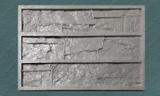"""форма для плитки под искусственный камень """"Доломит (тонкий-1)"""" купить,полиуретановая форма для плитки под искусственный камень """"Доломит (тонкий-1)"""" купить,форма для плитки под искусственный камень из гипса """"Доломит (тонкий-1)"""" купить,форма для изготовления плитки под искусственный камень """"Доломит (тонкий-1)"""" купить,гибкая форма """"Доломит (тонкий-1)"""" купить"""