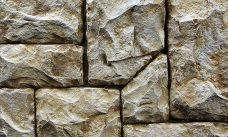 """форма для искусственного камня """"Утес -1"""" купить,полиуретановая форма для искуственного камня """"Утес -1"""" купить,форма для искуственного камня из гипса """"Утес -1"""" купить,форма для изготовления искуственного камня """"Утес -1"""" купить,гибкая форма """"Утес -1"""" купить"""