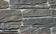 """форма для декоративного камня """"Песчаник"""" купить,полиуретановая форма для декоративного камня """"Песчаник"""" купить,форма для декоративного камня из гипса """"Песчаник"""" купить,форма для изготовления декоративного камня """"Песчаник"""" купить,гибкая форма """"Песчаник"""" купить"""