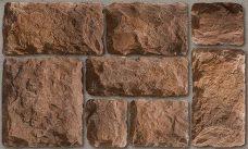 """форма для декоративного камня """"Бут - 1"""" купить,полиуретановая форма для декоративного камня """"Бут - 1"""" купить,форма для декоративного камня из гипса """"Бут - 1"""" купить,форма для изготовления декоративного камня """"Бут - 1"""" купить,гибкая форма """"Бут - 1"""" купить"""