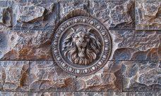 """форма для панно """"Лев"""" (под камень Неаполь) купить,полиуретановая форма для панно """"Лев"""" (под камень Неаполь) купить,форма для панно из гипса """"Лев"""" (под камень Неаполь) купить,форма для изготовления панно """"Лев"""" (под камень Неаполь) купить,гибкая форма """"Лев"""" (под камень Неаполь) купить"""