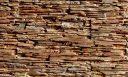 Форма для плитки под искусственный камень «Мелкий сланец -1» LB210-01
