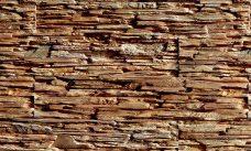 """форма для плитки под искусственный камень """"Мелкий сланец -1"""" купить,полиуретановая форма для плитки под искусственный камень """"Мелкий сланец -1"""" купить,форма для плитки под искусственный камень из гипса """"Мелкий сланец -1"""" купить,форма для изготовления плитки под искусственный камень """"Мелкий сланец -1"""" купить,гибкая форма """"Мелкий сланец -1"""" купить"""