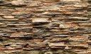 Форма для плитки под искусственный камень «Мелкий сланец -2» LB211-02
