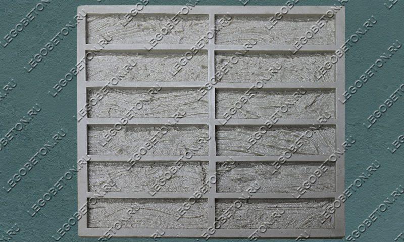 Форма для плитки под кирпич «Древесная кора» (большая) LB260-02