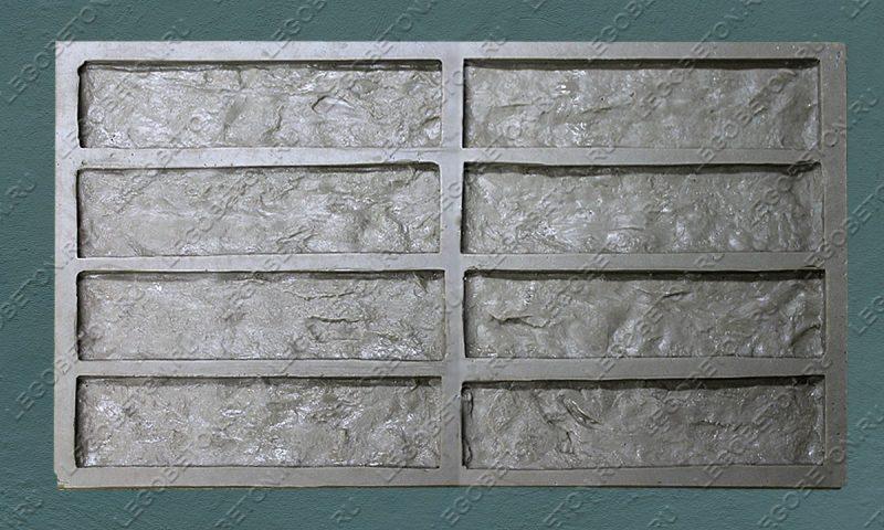 Форма для плитки под кирпич «Римский» LB290-02