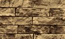 Форма для плитки под кирпич «Старая Прага» LB300-01
