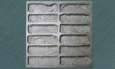 """форма для плитки под кирпич """"Манхэттен"""" (полный-2) купить,полиуретановая форма для плитки под кирпич """"Манхэттен"""" (полный-2) купить,форма для плитки под кирпич из гипса """"Манхэттен"""" (полный-2) купить,форма для изготовления плитки под кирпич """"Манхэттен"""" (полный-2) купить,гибкая форма """"Манхэттен"""" (полный-2) купить"""