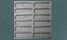 """форма для плитки под кирпич """"Манхэттен"""" (полный-3) купить,полиуретановая форма для плитки под кирпич """"Манхэттен"""" (полный-3) купить,форма для плитки под кирпич из гипса """"Манхэттен"""" (полный-3) купить,форма для изготовления плитки под кирпич """"Манхэттен"""" (полный-3) купить,гибкая форма """"Манхэттен"""" (полный-3) купить"""