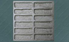 """форма для плитки под кирпич """"Манхэттен"""" (полный-4) купить,полиуретановая форма для плитки под кирпич """"Манхэттен"""" (полный-4) купить,форма для плитки под кирпич из гипса """"Манхэттен"""" (полный-4) купить,форма для изготовления плитки под кирпич """"Манхэттен"""" (полный-4) купить,гибкая форма """"Манхэттен"""" (полный-4) купить"""