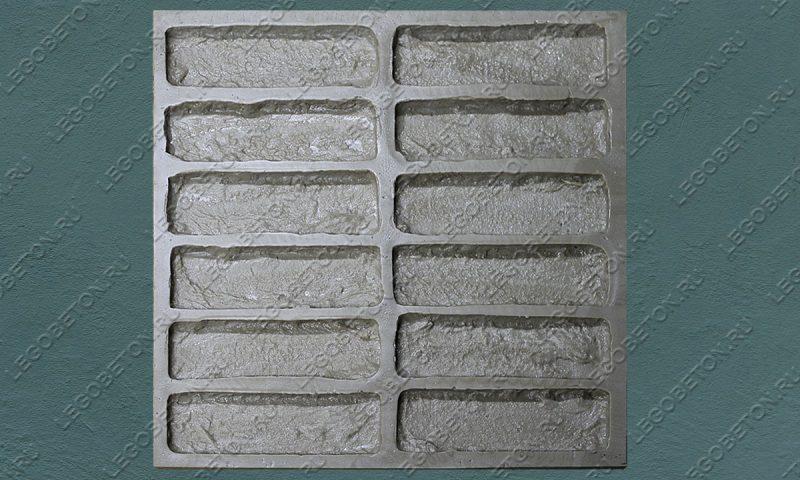 Форма для плитки под кирпич «Манхэттен» (полный-4) LB553