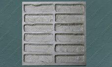 """форма для плитки под кирпич """"Манхэттен"""" (полный-5) купить,полиуретановая форма для плитки под кирпич """"Манхэттен"""" (полный-5) купить,форма для плитки под кирпич из гипса """"Манхэттен"""" (полный-5) купить,форма для изготовления плитки под кирпич """"Манхэттен"""" (полный-5) купить,гибкая форма """"Манхэттен"""" (полный-5) купить"""