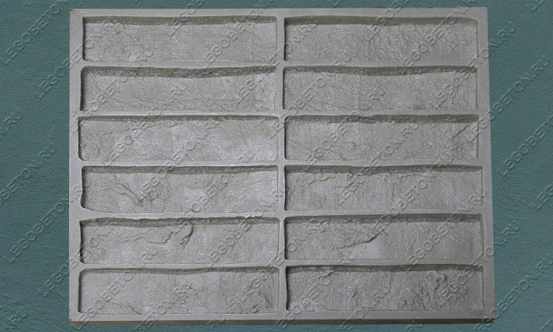 Форма для плитки под кирпич «Заводской» (большая)-02