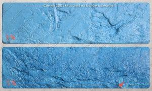 краситель для белого бетона сухой синий 1001 (россия) купить в москве