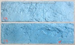 краситель для белого бетона сухой синий 886 (китай) купить в москве