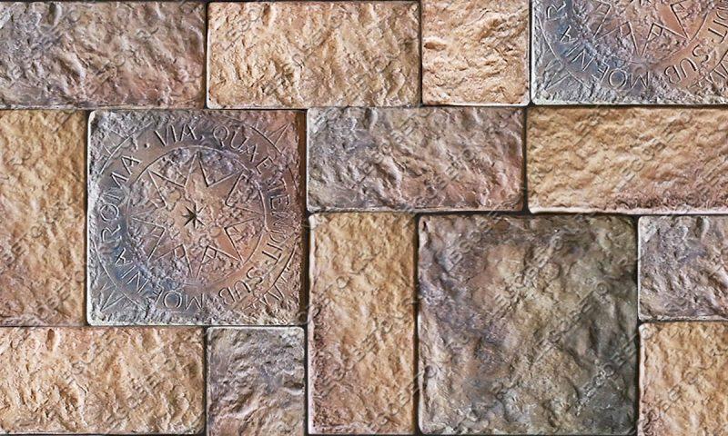 Форма для тротуарной плитки «Дорога в Рим-I» LB2208-01