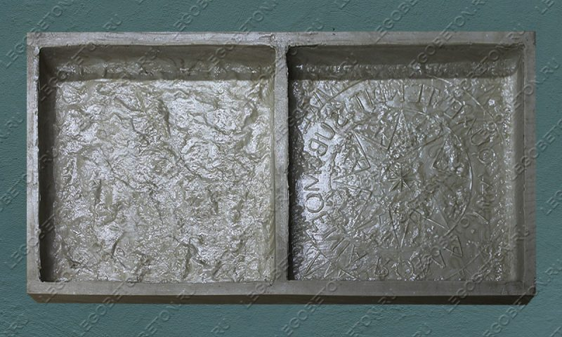 Форма для тротуарной плитки «Дорога в Рим-I» LB2208-02