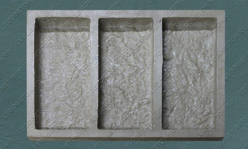 Форма для тротуарной плитки «Дорога в Рим-II» LB2209-02