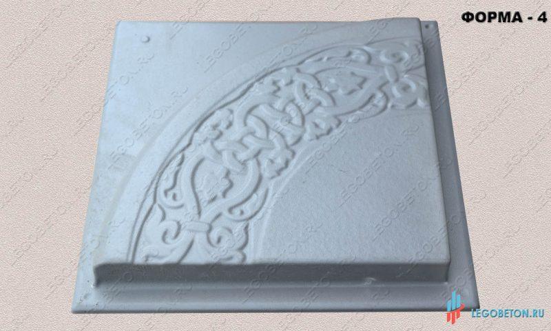 форма для ступени -4 (комплект-1)-02