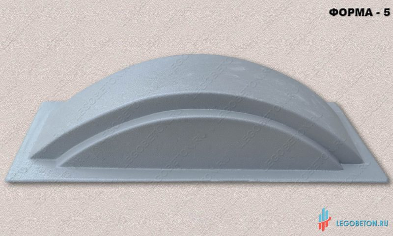 форма для ступени -5 (комплект-1)-03