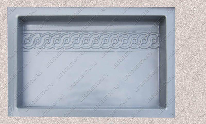 Форма «Бордюр «Византия»» FR113.1-1